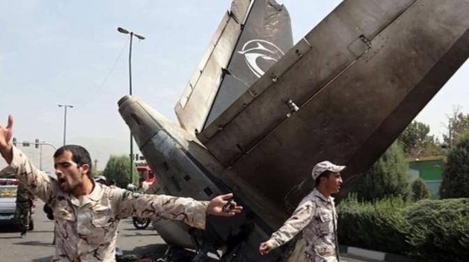 Plane Crash in Tehran Mehrabad