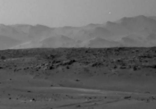 UFO light over mars