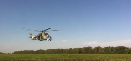 Ukrainian Helicopters Firing at their Own Troops Video