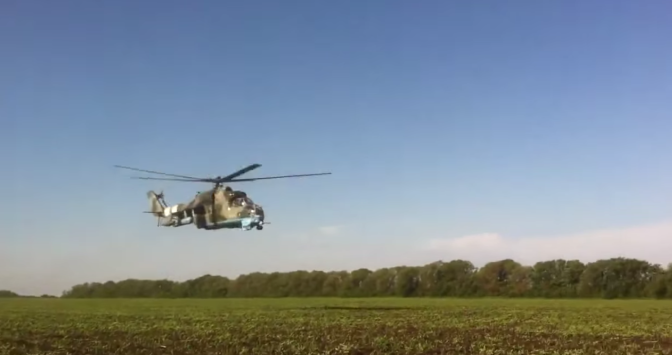 Ukraine Helicopters Firing at their Own Troops Video