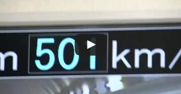 Japan's levitating maglev train reaches 500km/h (311mph)