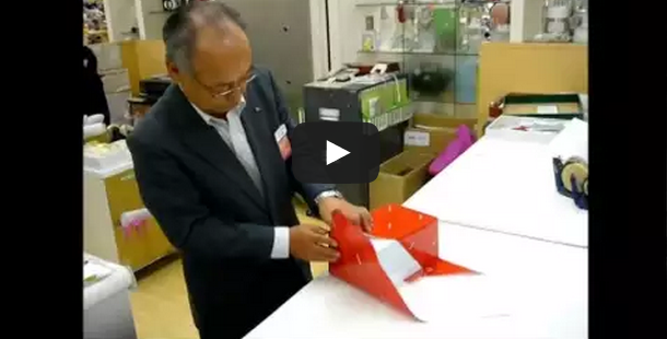 Gift wrapping in Japan - One piece of tape!