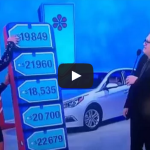 Price Is Right Model Screws Up Game Gives Away Car