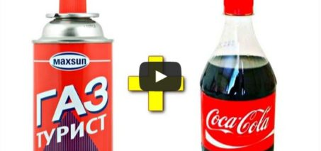 Butane lighter fluid + Coca-Cola=Mega Rocket