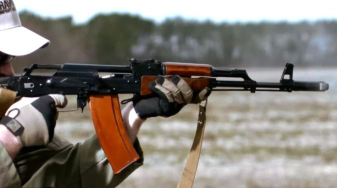 AK-47 firing up close