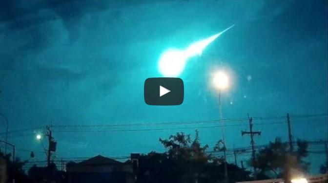 Fireball meteor Thailand